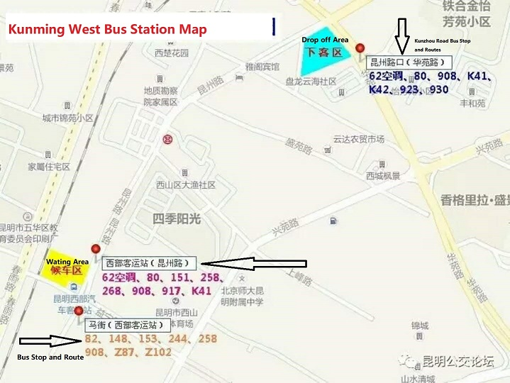 Kunming Metro Map.Kunming West Bus Station Location Map Schedule Transit Guide