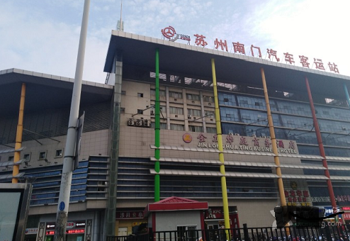 Bến xe Suzhou South Bus station