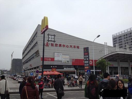 Zhangjiajie Bus Station